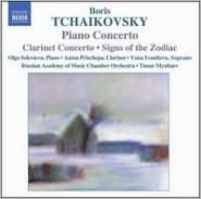 Boris Tchaikovsky: Piano Concerto: Clarinet Concerto; Signs of the Zodiac