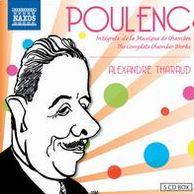 Poulenc: Integrale de la Musique de Chambre