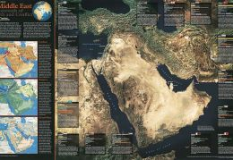 National Geographic Maps RE01020539 Iraq Classic