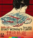 Video/DVD. Title: The Blind Woman's Curse