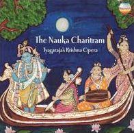 Naukar Charitram: Krishna's Opera