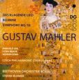 CD Cover Image. Title: Mahler: Das klagende Lied; Blumine; Symphony No. 10, Artist: Stefan Blunier