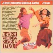 Karaoke: Wedding Jewish Songs & Dance