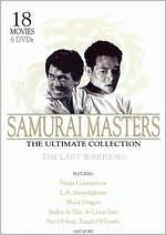 Samurai Masters: Ultimate Collection