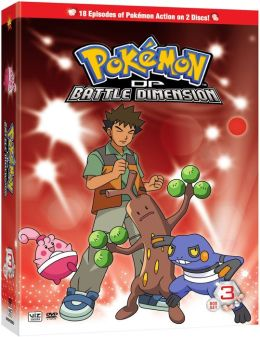 Pokemon: Diamond & Pearl Battle Dimension Box 3