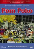 Video/DVD. Title: Pom Poko