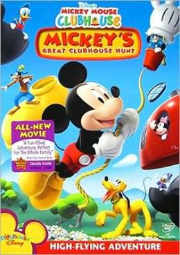 Mickey Mouse Clubhouse: Mickey's Great Clubhouse H