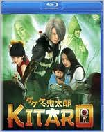Kitaro