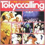 Tokyocalling: Deeper Shade of Lovely