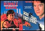 Rumble in the Bronx / First Strike (1996)