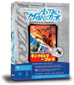 Invasion of Astro-Monster