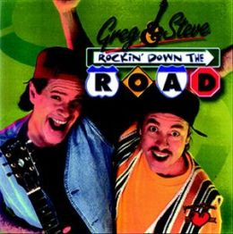Rockin' Down The Road [Bonus Tracks]