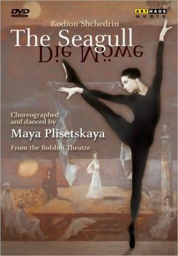 The Seagull (Bolshoi Ballet)