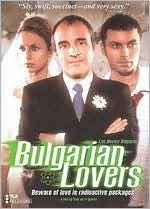 The Bulgarian Lovers