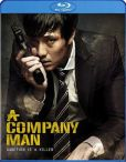 Video/DVD. Title: A Company Man