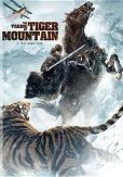 Video/DVD. Title: The Taking of Tiger Mountain
