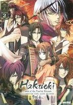 Hakuoki: Record Of The Jade Blood Season 2