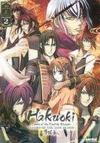 Hakuoki: Record Of The Jade Blood Season 2