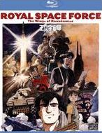 Royal Space Force: Wings of Honneamise (2pc)