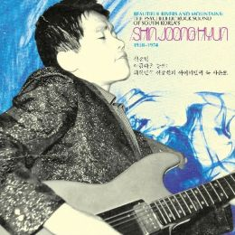Beautiful Rivers and Mountains: The Psychedelic Rock Sound of South Korea's Shin Joong