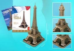 Eiffel Tower Large 82 Piece 3D Puzzle