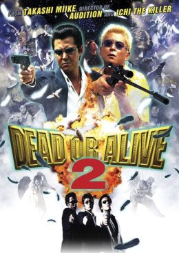 Dead or Alive 2: The Birds
