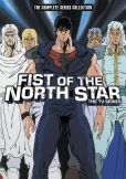 Video/DVD. Title: Fist Of The North Star: Complete TV Series