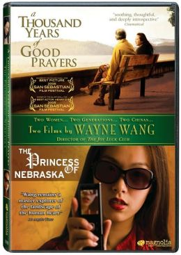 Thousand Years of Good Prayers/the Princess of Nebraska