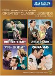 Video/DVD. Title: TCM Greatest Classic Films Legends Collection: Jean Harlow