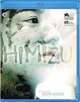 Video/DVD. Title: Himizu
