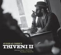 Triveni II
