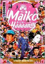 Maiko Haaaan!!!