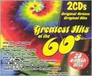 Greatest Hits of the 70's [Platinum 2003 #1]