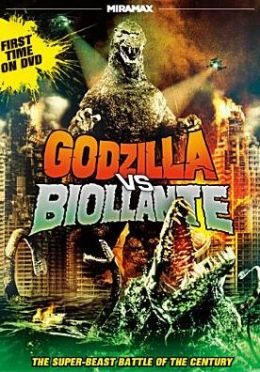 Godzilla vs. Biollante