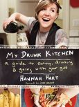 Book Cover Image. Title: My Drunk Kitchen:  A Guide to Eating, Drinking, and Going with Your Gut, Author: Hannah Hart