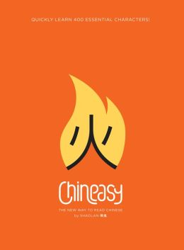 Chineasy: The Easy Way to Learn Chinese (PagePerfect NOOK Book)