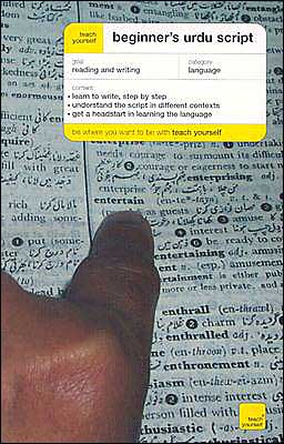 Teach Yourself Beginner's Urdu Script