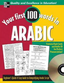 Your First 100 Words Arabic CD Set