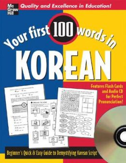 Your First 100 Words Korean CD Set