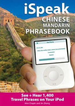iSpeak Chinese Phrasebook