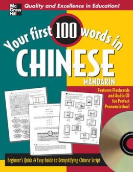 Your First 100 Words in Chinese Mandarin: Beginner's Quick and Easy Guide to Demystifying Chinese Script