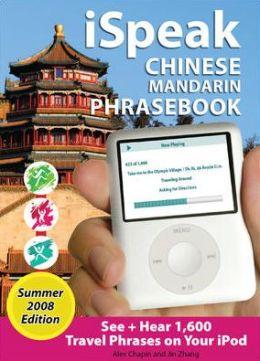 iSpeak Chinese Phrasebook, Olympic Edition