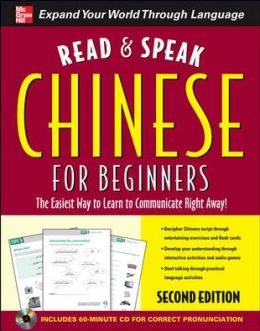 Chinese for Beginners: The Easiest Way to Learn to Communicate Right Away!