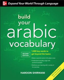 Build Your Arabic Vocabulary with Audio CD