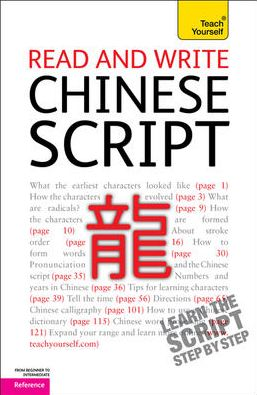 Read and Write Chinese Script: A Teach Yourself Guide