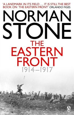 Eastern Front 1914-1917: First Edition