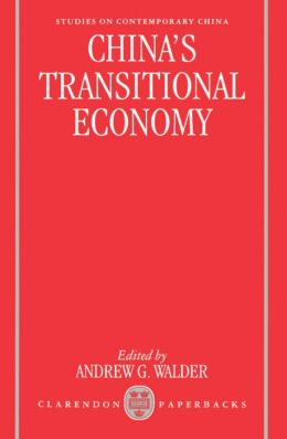 China's Transitional Economy