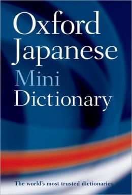 Oxford Japanese Minidictionary