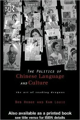 The Politics of Chinese Language and Culture