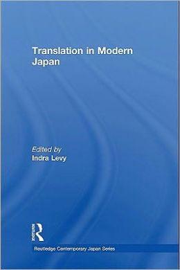 Translation in Modern Japan